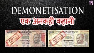Untold Story Of India's Demonetisation | Documentary