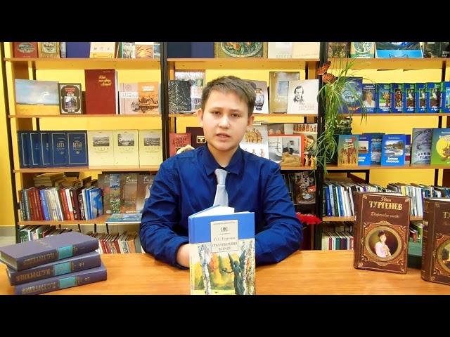 Изображение предпросмотра прочтения – НикитаШироков читает произведение «Стихотворение в прозе Воробей» И.С.Тургенева