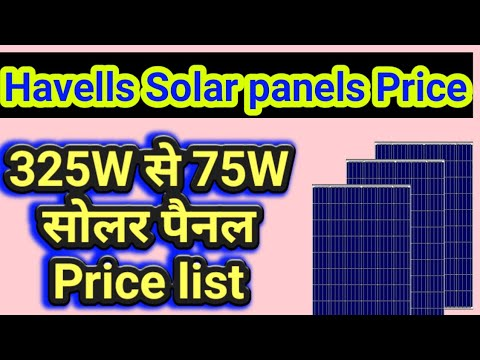 Havells Solar Panels price list in 2020. best solar panels price in india.