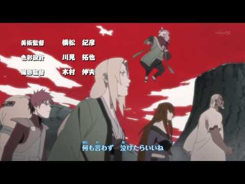 Naruto Shippuden Opening 14