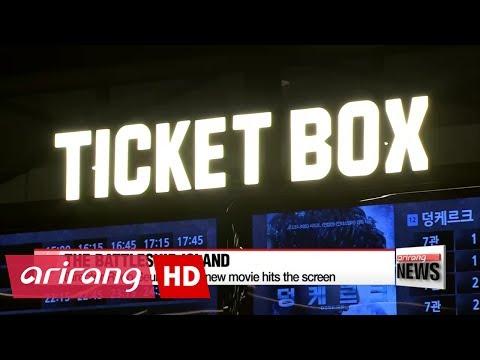 'The Battleship Island' hits the big screen