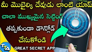 Awesome Secret Screen & App Lock for android ! 2018 In Telugu Tech Adda