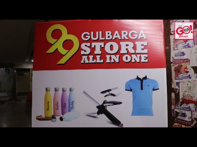 99 GULBARGA STORE -ALL PRODUCTS ONLY AT RS. 99/- | AT 3RD FLOOR, ASIAN MALL