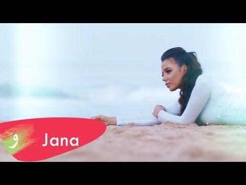 Jana Rouhana - Ensan Bi Chakhsiten mp3 ke stažení