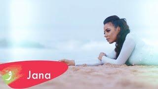 Смотреть клип Jana Rouhana - Ensan Bi Chakhsiten