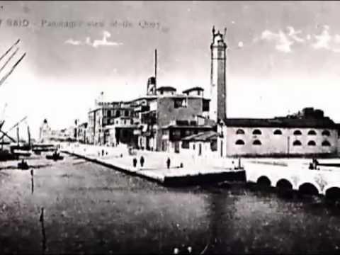 Old Port Said