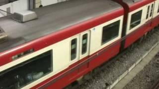 歌う京浜急行 The Keikyu Railway VVVF thumbnail