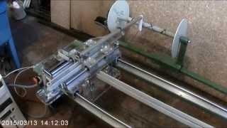 Намоточный станок для производства карбоновых труб, трубок, карбон