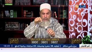 الشيخ شمس الدين يقصف عبد المجيد سيدي السعيد بسبب سبه للدين