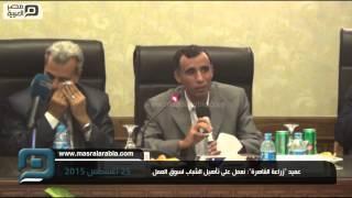 بالفيديو|عميد زراعة القاهرة: الإقبال كبير على الكلية هذا العام