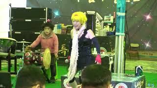 쎅시미복분자 품바~11/27 대전 한우 축제에서