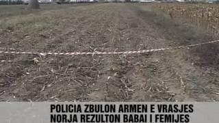 Gjendet sëpata e krimit që vrau Aishe Vaten - Vizion Plus - News - Lajme