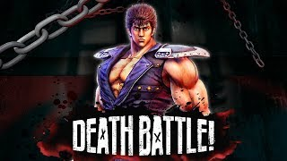 Kenshiro ATAT-ATtacks DEATH BATTLE! thumbnail