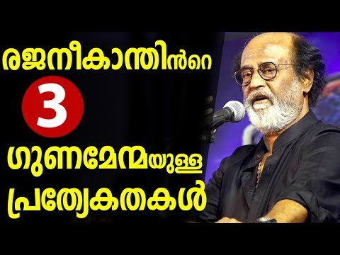 Rajinikanth Three Good Specialities