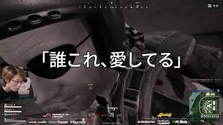 2018 Best Clip【fps_shaka】