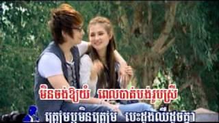 Srolanh Soniya Ham Yum (Karaoke)