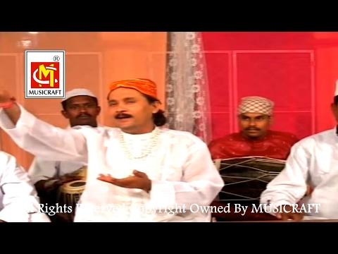 Noor – E – Mohammed Shahe Madina || Ashok Zakhmi || Original Video Qawwali || Musicraft