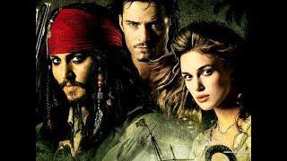 Супер саундтрек к фильму Пираты Карибского моря! Оркестр. (Music Pirates of the Caribbean)