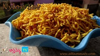 How to make Nylon Sev (నైలాన్  సేవ్) .:: by Attamma TV ::.