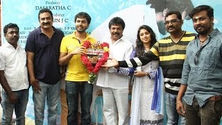 Kadhal Paithiyam Movie Launch