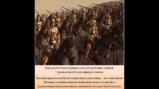 Презентация Марафонская Битва 5 класс