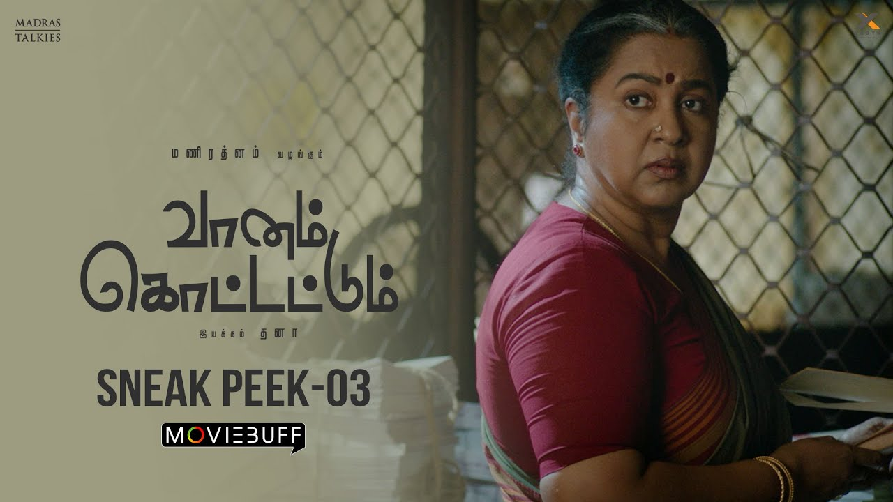 Vaanam Kottattum - Moviebuff Sneak Peek 03 | Mani Ratnam | Dhana | Sid Sriram | Madras Talkies