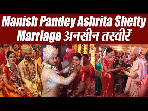 manish-pandey-and-ashrita-shetty-marriage-unseen-pics-|-boldsky