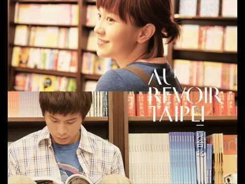 郭采潔 -Au Revoir Taipei Theme Song