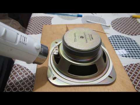 Тайны как поменять подвес на динамике 10гдш воду
