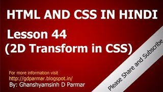 Gambar cover Learn 2D transformation in CSS in 9 minutes | Lesson - 44 | HTML and CSS in Hindi