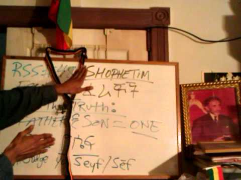 JAMAICAN RASTAFARI BELT: HAILE SELASSIE I & ORDER OF THE GARTER
