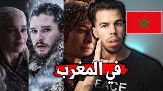 😲 لماذا أشهر أفلام هوليوود صورت في المغرب ؟