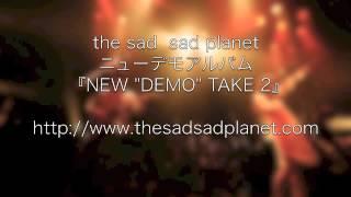 the sad sad planet ニューデモアルバム発売になりました。 サンプル音...