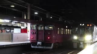 金沢駅普通列車の発着