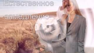 видео Мода — это женская сила