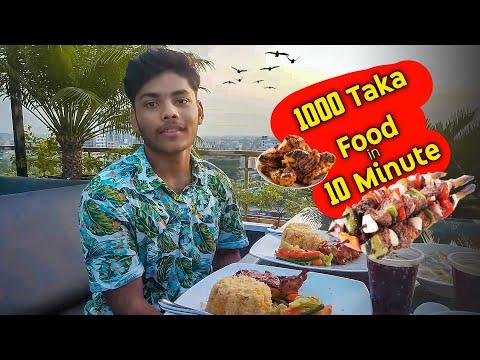 1000 Taka Food