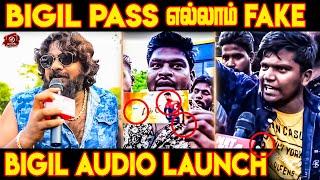 Bigil Audio Launch யில் ஏமாற்றம் அடைந்த Thalapathy Vijay ரசிகர்கள் | Atlee | Nayanthara