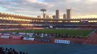 2017年12月2日 等々力競技場 川崎フロンターレ、悲願の初タイトルの瞬間...