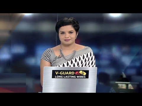 ഒരു മണി വാർത്ത | 1 PM News | December 03, 2019