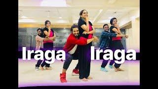 iraga-iraga-song-dance-naa-peru-surya-naa-illu-india-songs-allu-arjun-saadstudios