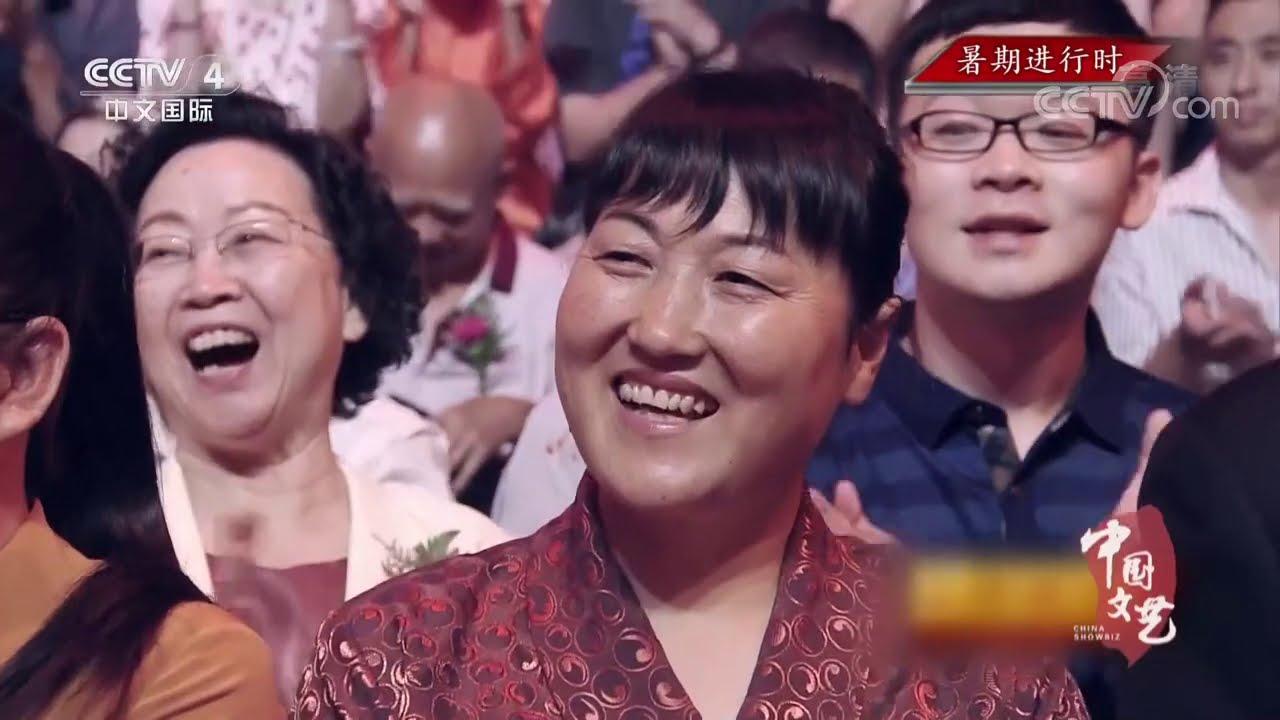 《中国文艺》 20200813 暑期进行时| CCTV中文国际