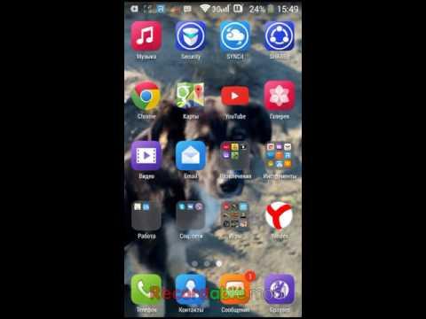 Как скачать Drift streets japan на android