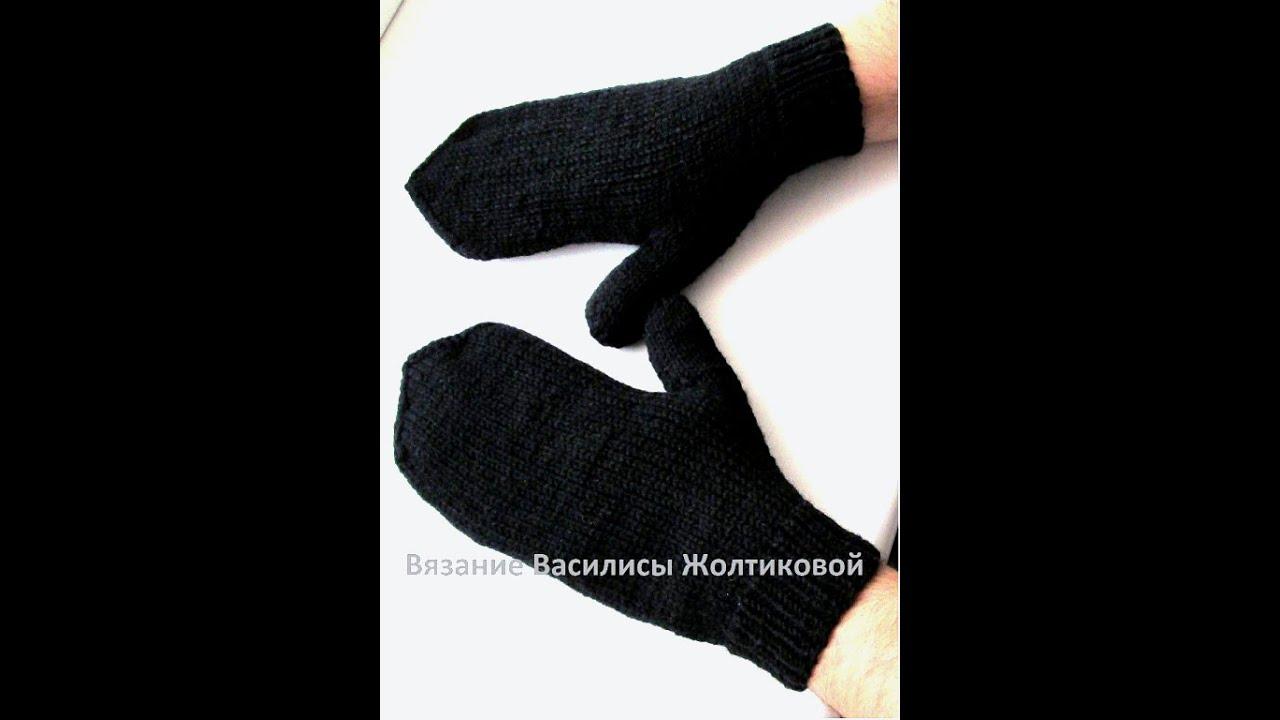 Варежки спицами //Василиса