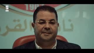 سعد شلبي | شركتا الأهلي للخدمات والإنشاءات الرياضية تبدآن مباشرة مهام عملهما