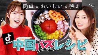 提供:小熊Bear 前から気になっていたトマトご飯を作ってみました! こんなに簡単なのに美味しくできました◎ 皆さまもぜひ作ってみてください...