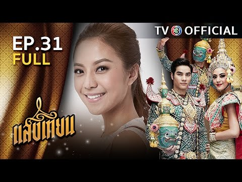 EP.31 - [TV3 official]