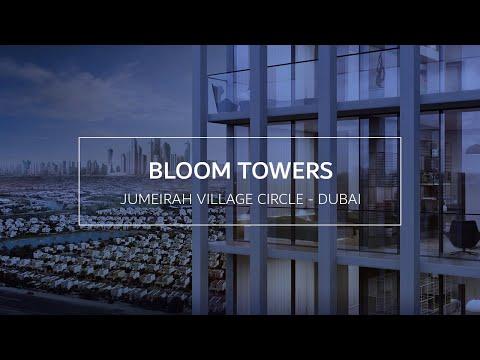Bloom Towers - Jumeriah, Jumeirah Village Circle - Dubai