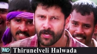 Thirunelveli Halwada | Saamy | Vikram | Tamil Video Song