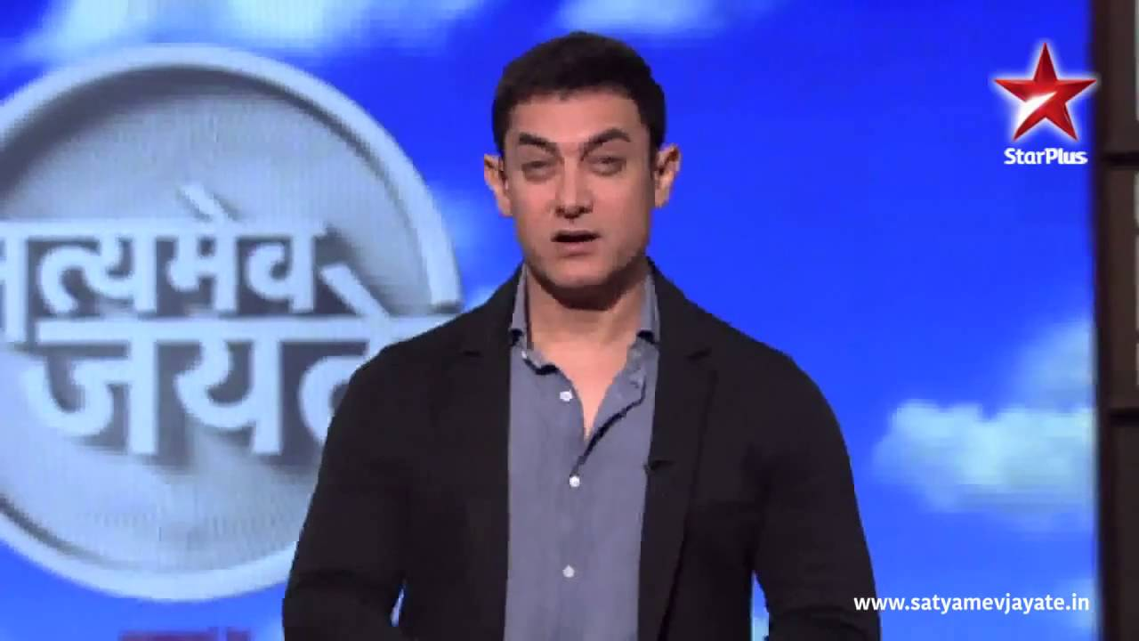 satyamev jayate episode download for mobile
