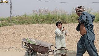 Pothwari drama | Rollay Mari Gaddi Ne | Shahzada Ghaffar Funny clips